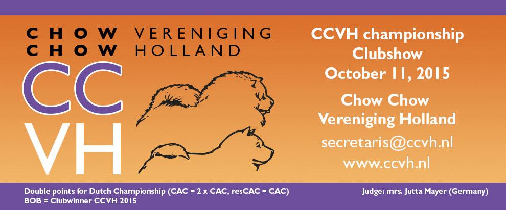 In the Showcase: CCVH 2015